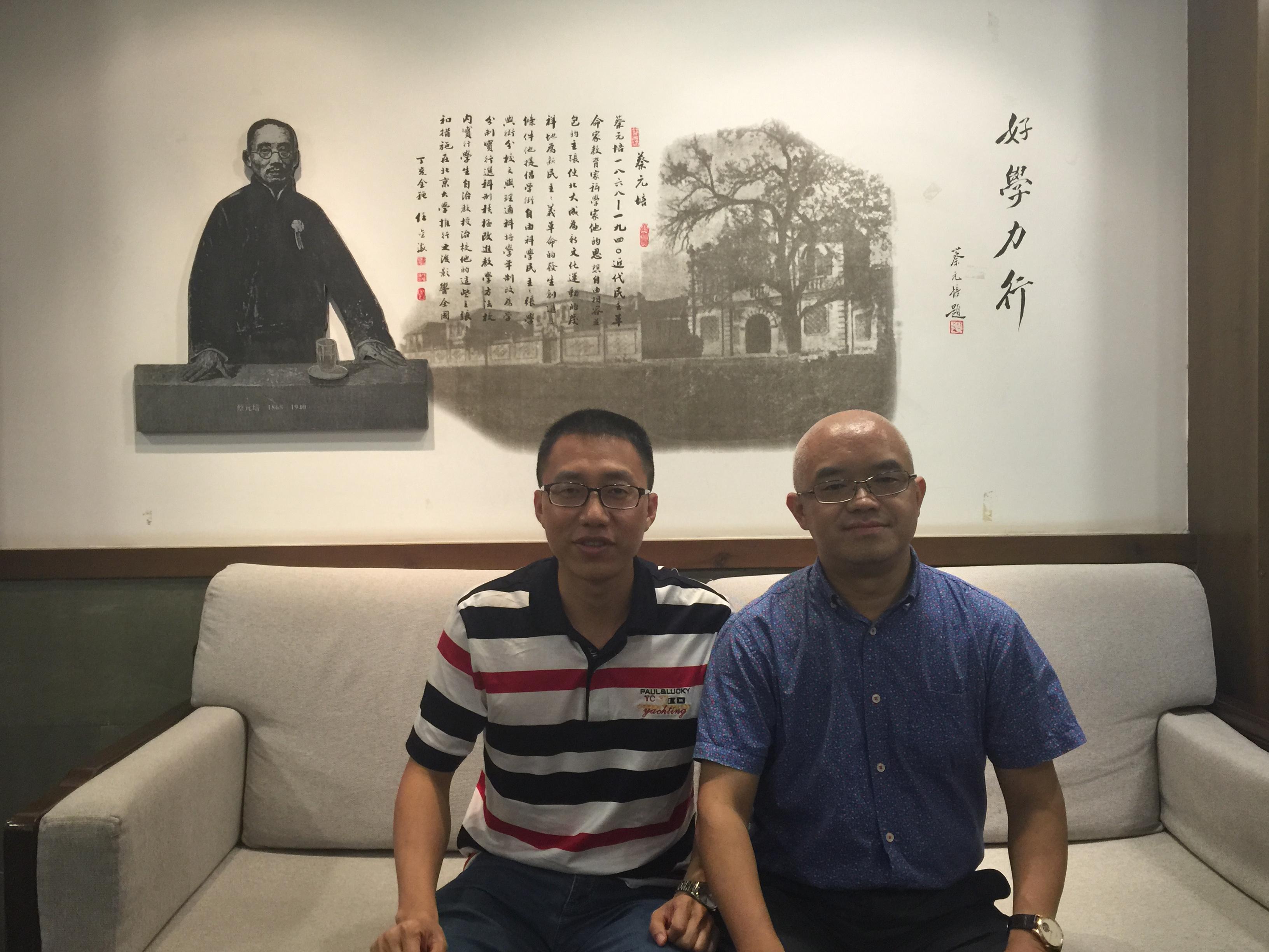 葛电宏律师与法学界名家合影