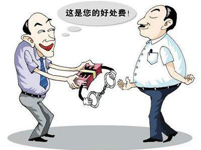 赵某某涉嫌非国家工作人员受贿案
